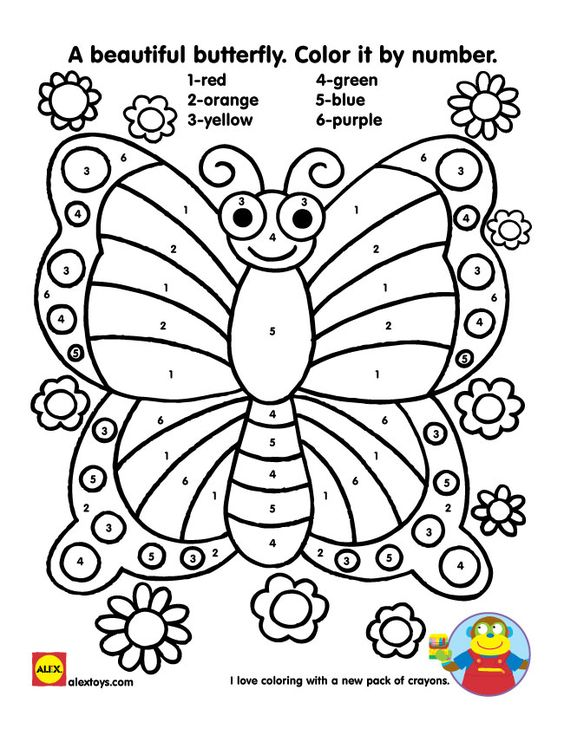 Tracing Alphabet E likewise Malvorlagen Buchstaben besides D D C E Acaa B Af Be Printable Stencils Question Mark as well Butterfly Template Ex le in addition Letter C Is For Cookie Coloring Page. on trace letter e shape