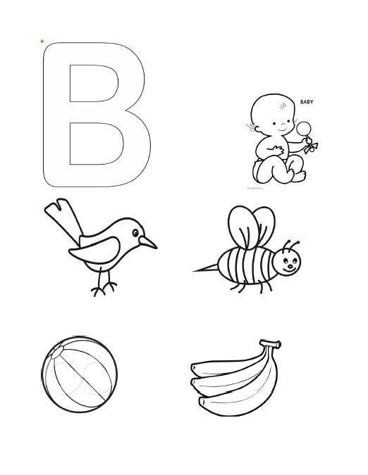 بطاقات تعليم كتابة حروف 14