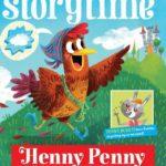 مجلة بالأنجليزية للأطفال 15