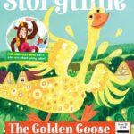 مجلة بالأنجليزية للأطفال 8