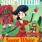 مجلة بالأنجليزية للأطفال 1