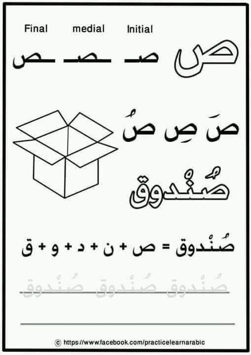 تحميل مجلة ناشيونال جيوغرافيك العربية pdf