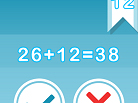 لعبة Mathematic