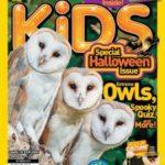 مجلة ناشيونال جيوغرافيك للأطفال عدد أكتوبر 2017