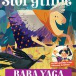 مجلة بالأنجليزية للأطفال 2