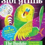 مجلة بالأنجليزية للأطفال 14