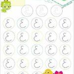 نشاط لتدريب الطفل على كتابة الحروف الهجائية العربية